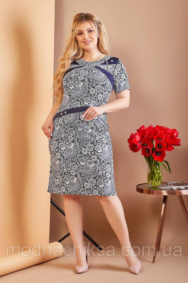 46c169b94b1a Красивое платье большого размера