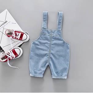 Комбинезон детский джинсовый голубой  4 года, фото 2