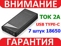 Корпус Power Bank 18650 с USB на 7 аккумуляторов