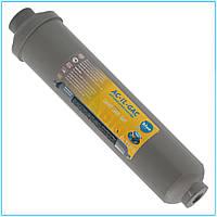 Угольный картридж AC-IL-GAC-S для фильтра Bluefilters New Line (постфильтр)