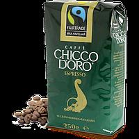 Кофе в зернах Chicco D'oro Espresso Max Havelaar 100% arabica 250 г