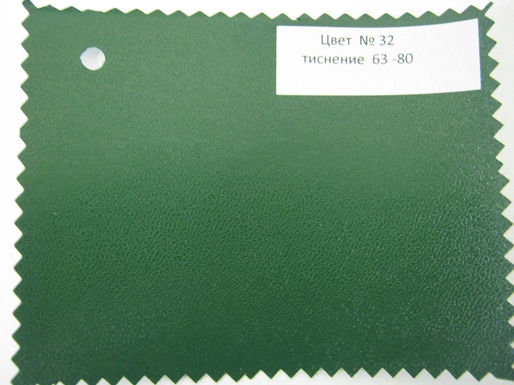 Бумвинил для переплёта, зелёный