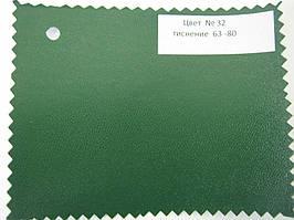Бумвинил для переплёта, зелёный 1