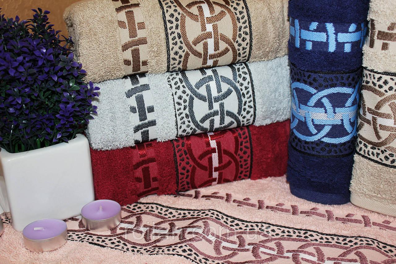 Метровые турецкие полотенца Звенья