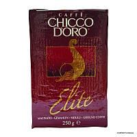 Кофе молотый Chicco D'oro Elite 100% arabica 250 г