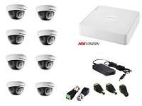 Комплект видеонаблюдения Hikvision Turbo-HD Помещение-8 (1 Мп)
