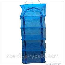 Сушарка для риби, грибів, сухофруктів, 5 поличок, захистить від комах 45*45*100 см