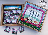 """Шоколадний набір """"Нянечці в дитячому садочку"""" 120 грам / шоколадный набор на 16 шоколадок+батончик"""