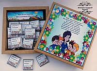 """Шокобокс """"Вихователю"""" 120 грам, 16 шоколадок +батончик /Шоколадный набор воспитателю в детский сад"""