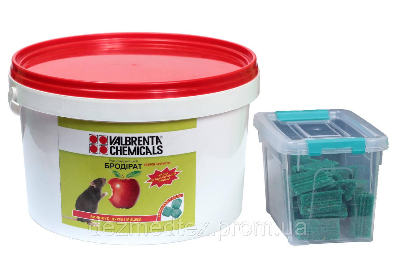 Бродірат ТБ, засіб для знищення гризунів (пацюків, мишей), тверді парафінові брикети  (пакет 100 г)