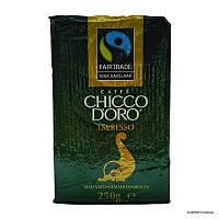 Кофе молотый Chicco D'oro Espresso Max Havelaar 100% arabica 250 г