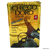 Кофе молотый Chicco D'oro Tradition 100% arabica 250 г