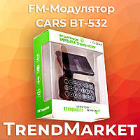 FM модулятор автомобильный 532 BT от прикуривателя | ФМ модулятор трансмиттер