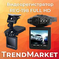 Видеорегистратор авторегистратор/регистратор 198 HD DVR 2.5 LCD съемка день/ночь.