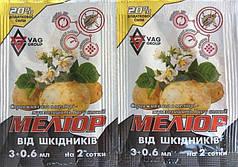 Инсектицид Мелиор 3+0,6мл