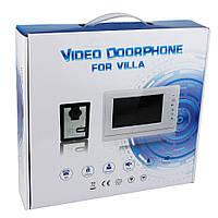 """Домофон V70E-M1 - (экран 7"""")"""