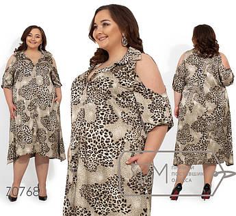 Шелковое платье больших размеров, бежевый