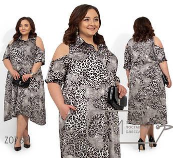 Шелковое платье больших размеров, серый
