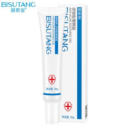 Bisutang Гель для лица от прыщей и угрей с экстрактами гуавы, алое и гиалуроновой кислотой