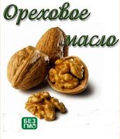 Ореховое масло, 250мл