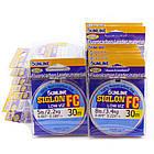 Флюорокарбон Sunline SIG-FC 30м 0.140мм 1.4кг Поводковый, фото 2