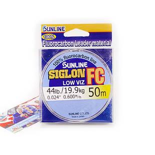 Флюорокарбон Sunline SIG-FC 50м 0.600мм 19.9кг Поводковый