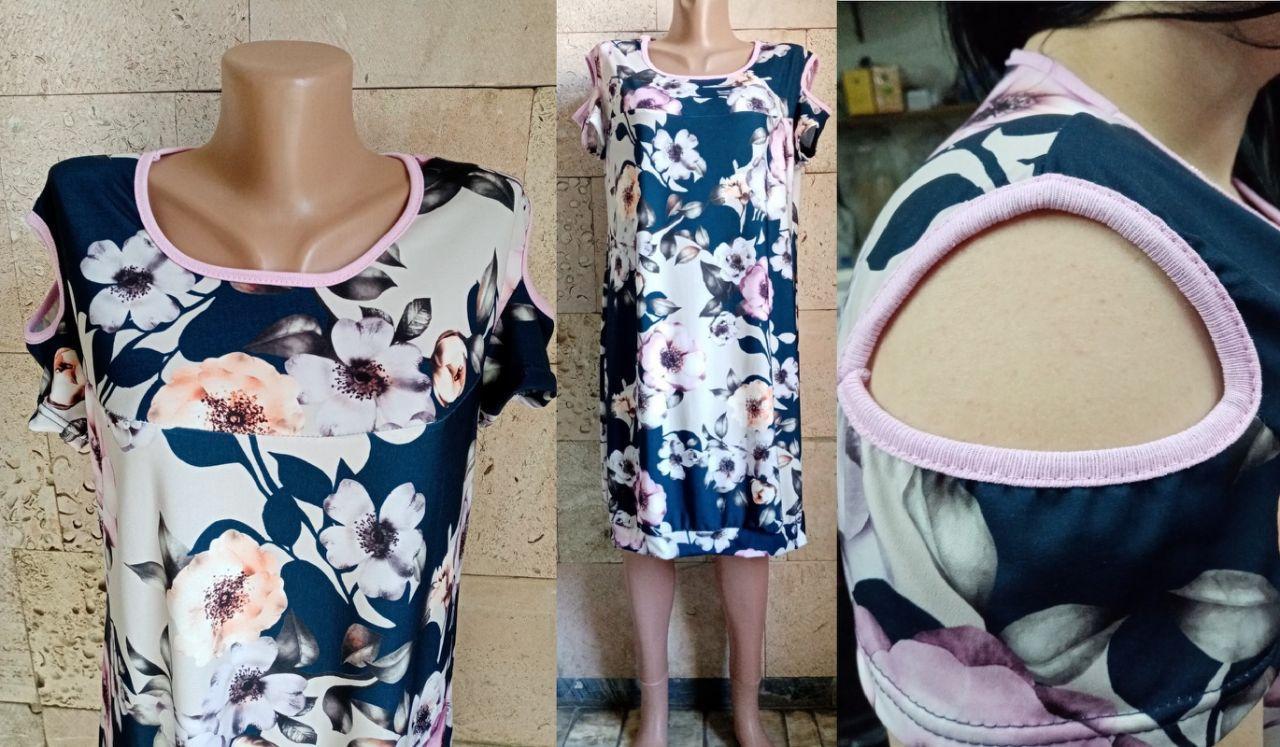 Молодёжное платье Сакура с открытыми плечами