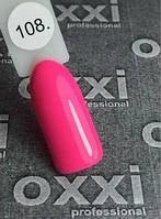 Гель лак OXXI № 108