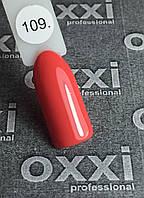 Гель лак OXXI № 109