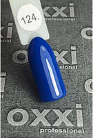 Гель лак OXXI № 124