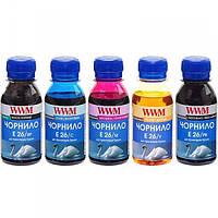 Комплект чернил WWM для Epson XP-600/XP-605/XP-700 Пигментные/Водорастворимые 5х100г BP/PB/C/M/Y (E26SET5-2)