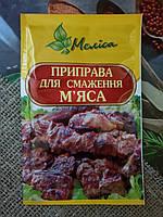 """Приправа для жарки мяса 30 гр """"Мелиса"""""""