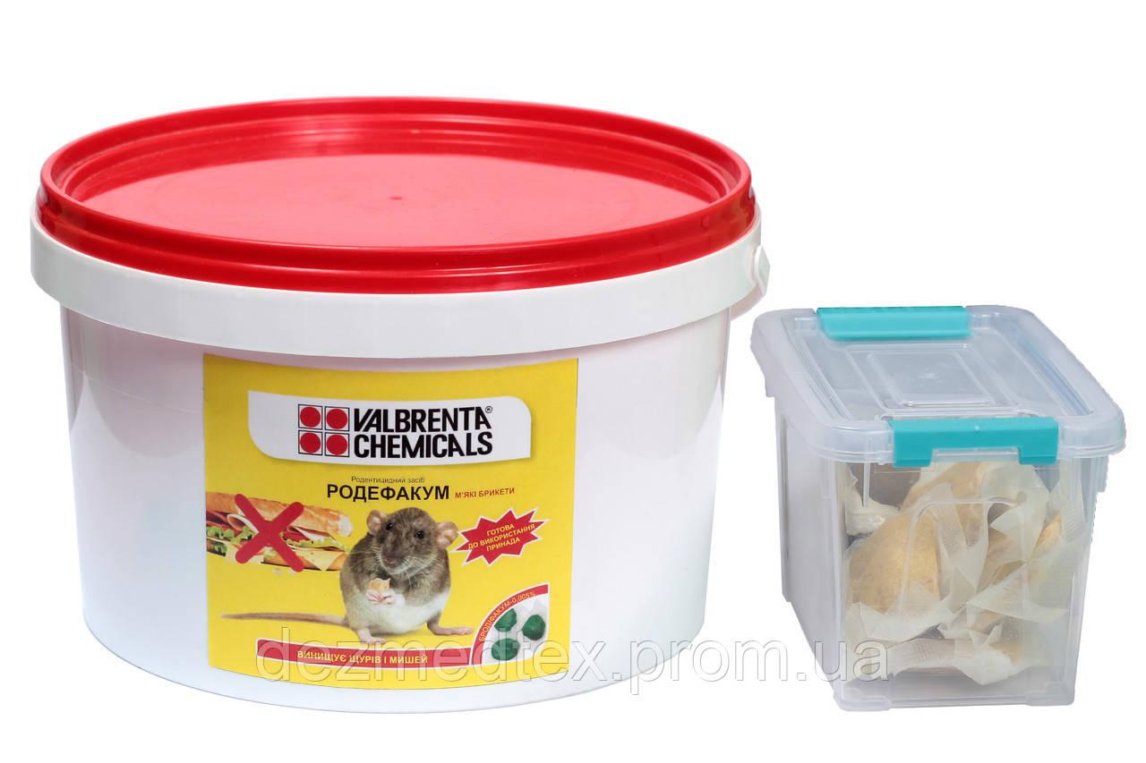 Родефакум МБ, засіб для знищення гризунів (пацюків, мишей),  м'які тістові брикети  (відро 5 кг)