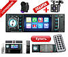 "Автомагнитола Pioneer 4124B Bluetooth - 4,1"" LCD TFT USB+SD DIVX/MP4/MP3 + ПУЛЬТ НА РУЛЬ+КАМЕРА!"