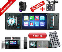 "Автомагнитола Pioneer 4124B Bluetooth - 4,1"" LCD TFT USB+SD DIVX/MP4/MP3 + ПУЛЬТ НА РУЛЬ+КАМЕРА!"