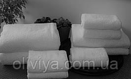 Полотенце для отелей  50х90 (белое)