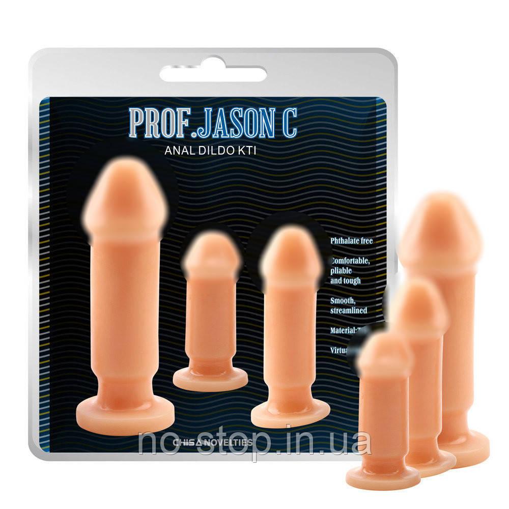 Анальные пробки набор Prof. Jason C Anal Dildo Kit Penis