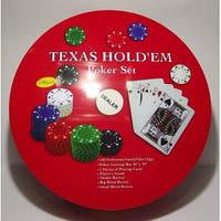 I3-98 Покер метал 240 фишек
