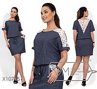 8406fbedf69 Платье джинсовое в горошек в Украине. Сравнить цены