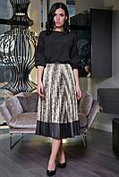 ✔️ Женская юбка в складку из шелка 40-46 размера бежевая, фото 1