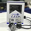Комплект светодиодных LED ламп TurboLed T6-H4, фото 7