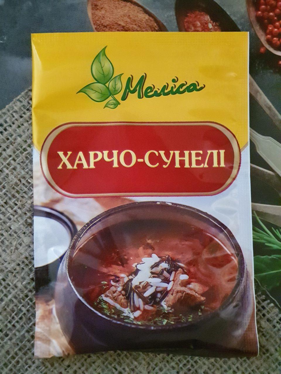 """Приправа харчо-сунелі 25 гр """"Меліса"""""""