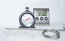 Термометр для духовки набор из двух термометров