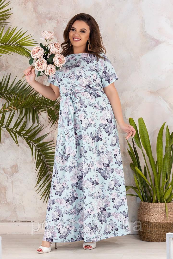 028c0eba6207128 Нарядное летнее платье в пол длинное для полных женщин больших размеров  цветочный принт 48,50