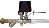 Защита от затопления, протечка воды, электропривод (сервомотор) для управления шаровым краном