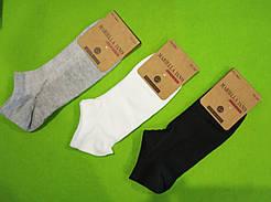 Мужские летние носки в сеточку Mariella Jano