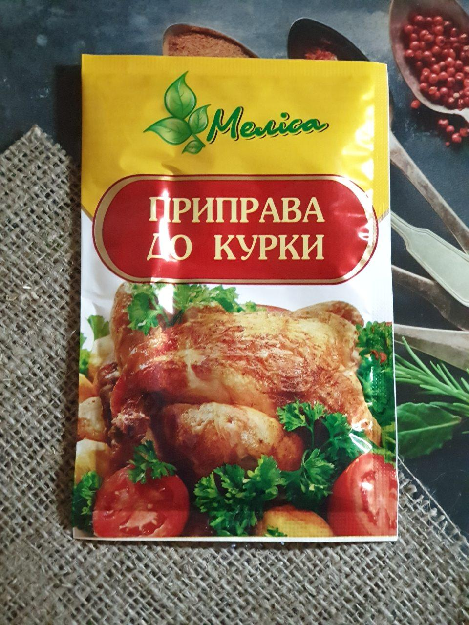 """Приправа для курки 30 гр """"Меліса"""""""