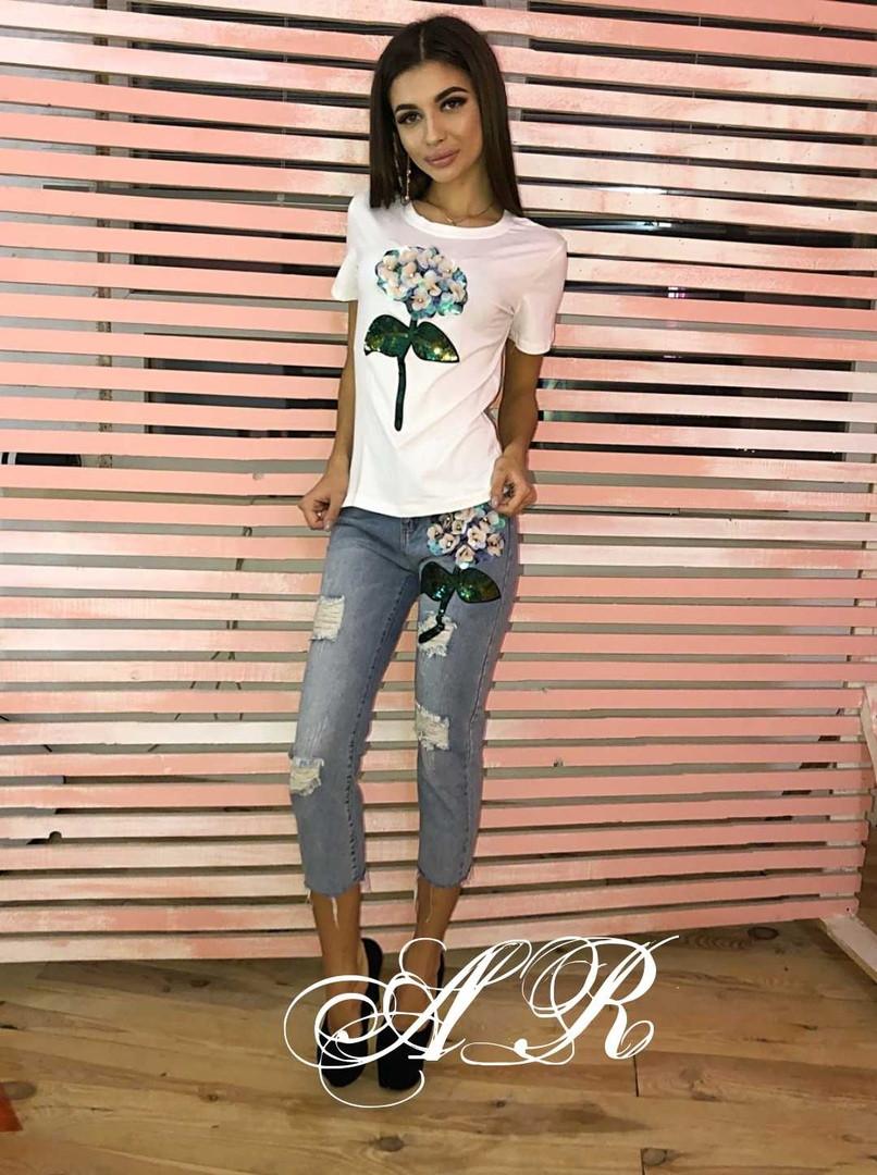 Костюм джинсы и футболка с накаткой цветок