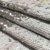 Ткань с двухсторонними (реверсными) пайетками,  25 х 30 см, цвета белый - серебро