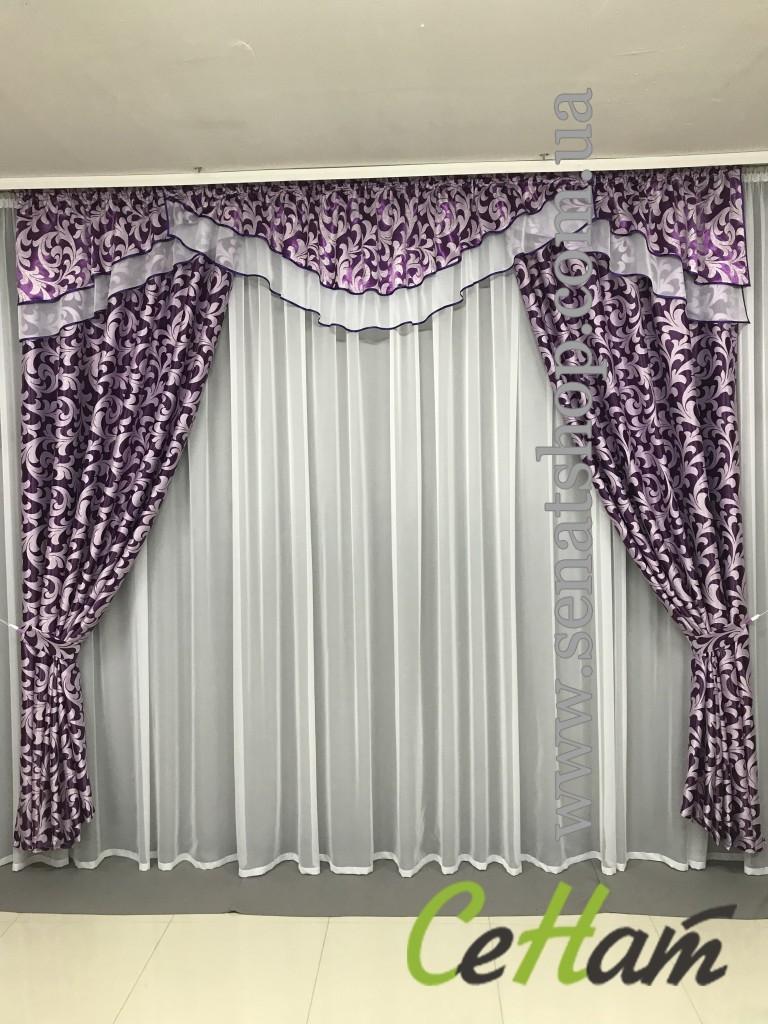 Комплект Ламбрекен зі шторами Фіолетовий + Білий Тканина Гобелен ( Блекаут ) + Атлас